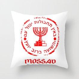 Mossad Insignia Throw Pillow