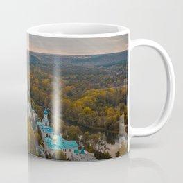 Holy Mountains Monastery (Ukraine) Coffee Mug