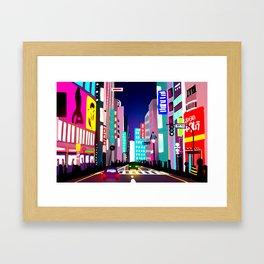 渋谷 Framed Art Print