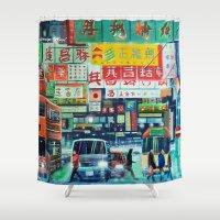 hong kong Shower Curtains featuring Hong Kong by Corrado Pizzi