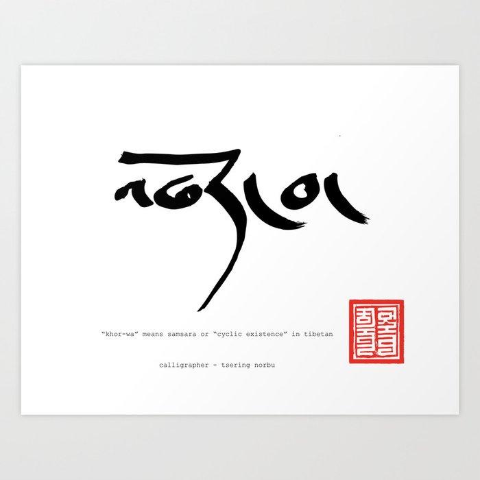 Samsara Art Print By Tsenorbu Society6