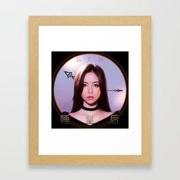 G.E.M. 睡皇后 Queen G Framed Art Print