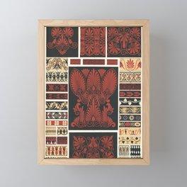 Owen Jones famous 19th Century Grammar of Ornament. One of the finest graphic design books ever prod Framed Mini Art Print