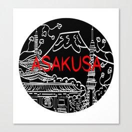 Asakusa Black Canvas Print