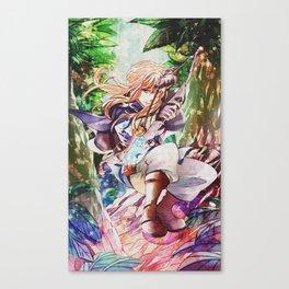 Legend of Zelda - Breath of the Wild Canvas Print