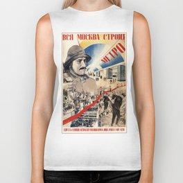 Vintage poster - Soviet Metro Biker Tank