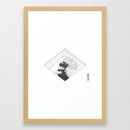 Great Wave Framed Art Print