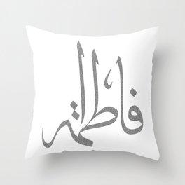 The Illumined Throw Pillow