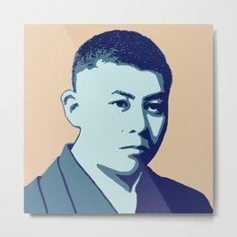 Junichiro Tanizaki Metal Print