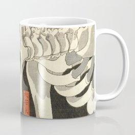 Utagawa Kuniyoshi - Takiyasha the Witch and the Skeleton Spectre Coffee Mug
