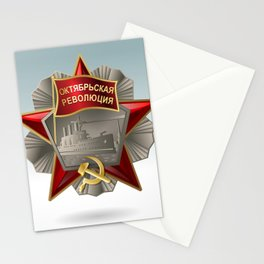 Soviet order of the October Revolution on a bright background. Stationery Cards