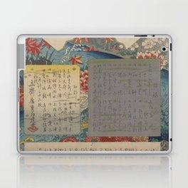 Hiroshige - 36 Views of Mount Fuji (1858) - 00: Table of Contents Laptop & iPad Skin
