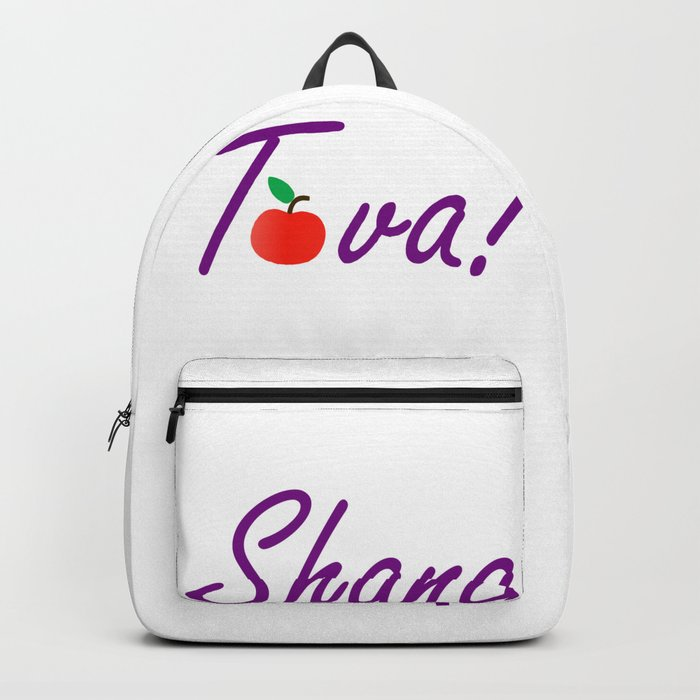 Shana Tova means 'sweet new year'- Rosh Hashanah or Jewish Near year greetings Backpack