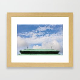 Looking Upward to the Summer Sky Framed Art Print