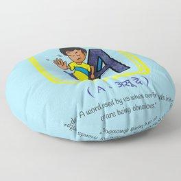 #36daysoftype Letter A: Asu-de Floor Pillow