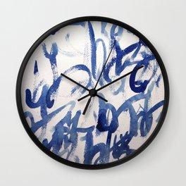 Kyu, japanese calligraphy inspired aquarell painting Wall Clock