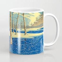Kawase Hasui Vintage Japanese Woodblock Print Coffee Mug