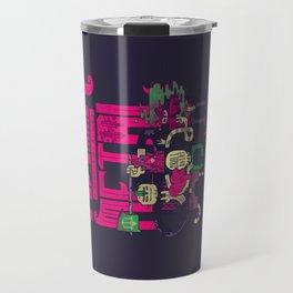Amok and Totally Metal Travel Mug