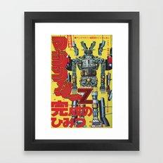 Manga 01 Framed Art Print