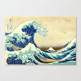 The Great Wave Off Kanagawa Katsushika Hokusai Canvas Print