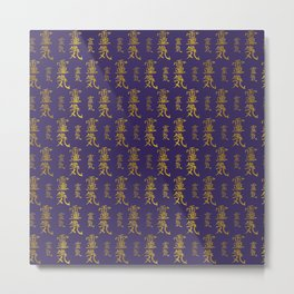 Reiki Healing Symbols pattern on purple Metal Print