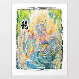 Daughter of Sea Dragon King _alt Art Print