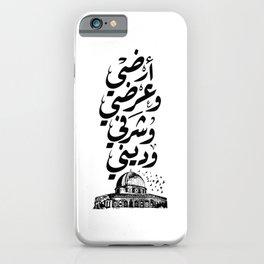 Al Quds Palestine iPhone Case