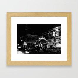 Tomas Morato, 2013. Framed Art Print