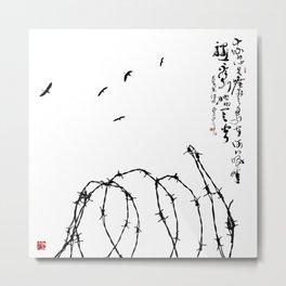 birds20140719-3# Metal Print