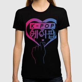 K-Pop Heart Love Pop Music Korean Korea T-shirt