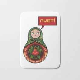 Russian Doll NYET! Bath Mat
