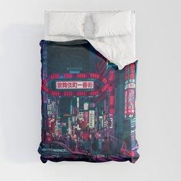 Cyberpunk Tokyo Street Comforters