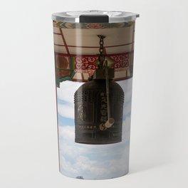 Taoist Temple, Cebu, Philippines Travel Mug
