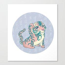 Liao Hu 1 Canvas Print