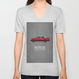 无间道 | Infernal Affairs Unisex V-Neck