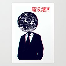 Mr Galaxy Art Print