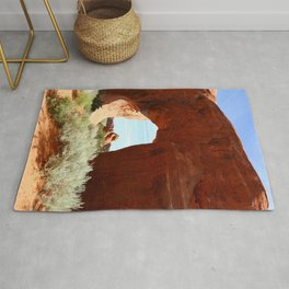 At The End Of The Trail - Pine Tree Arch Rug
