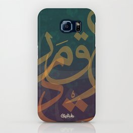 Arabic Letters iPhone Case