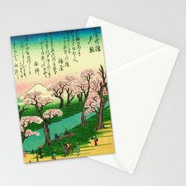 Evening Glow at Koganei Bridge Stationery Cards