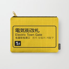 Electric Town Gate Rail Sign, Japan - Illustration Carry-All Pouch