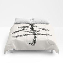 Li Comforters