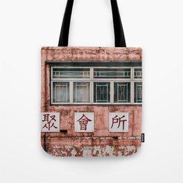 Aging Pink Facade, Hong Kong Tote Bag