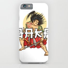 Baka Samurai Japanese Meaning for Idiot - Japanese Letters T-Shirt iPhone Case