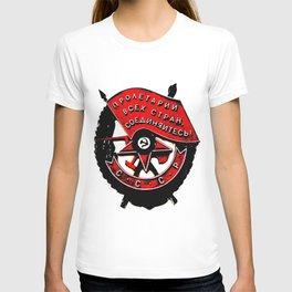 USSR military symbol T-shirt