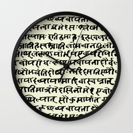 Sanskrit // Parchment Wall Clock