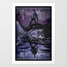 Sympathy for Mr. Vengeance [limited color] Art Print