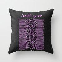 joy division Throw Pillows featuring Joy Division In Arabic & pink  by Sara Eshak