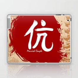 Japanese kanji - Married Couple Laptop & iPad Skin