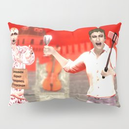 SquaRed: Happy New Year Pillow Sham