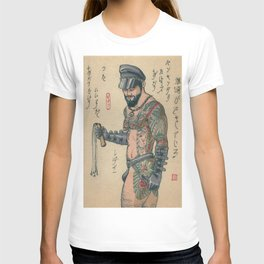Leather In Japan 1 T-shirt
